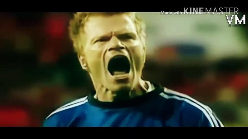 Оливер кан самый лучший вратарь мире Германии