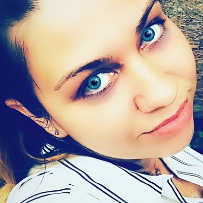 Дана Дмитриева