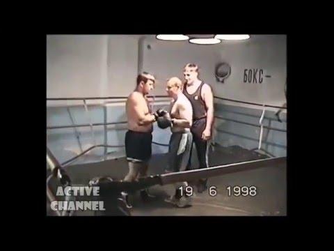 Бокс в подвале 90-х