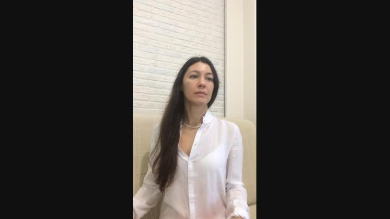 Женственность. Женская сила с Мариной Власовой — Live