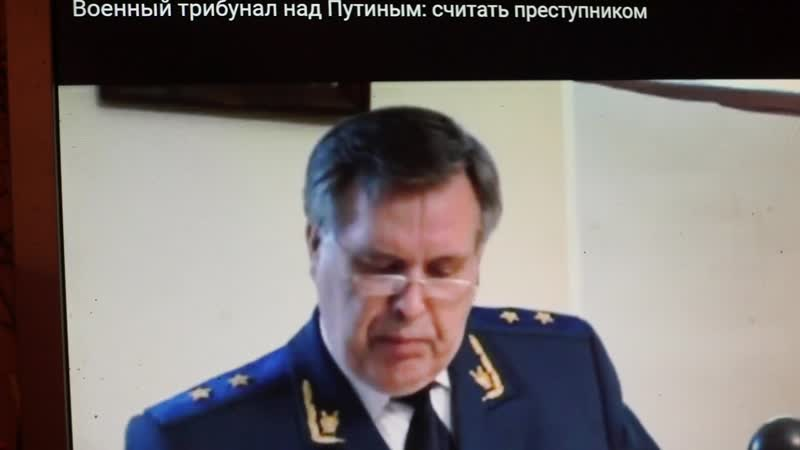 2 я ч Трибунал Законный После критики вооружение армии немного улучшилось Генерал Юстиции Илюхин умер через 2 дня После