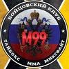 Тайский бокс в Москве. Муай тайский бокс.
