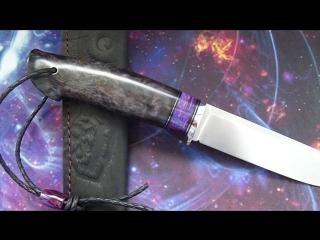 Нож Cosmos