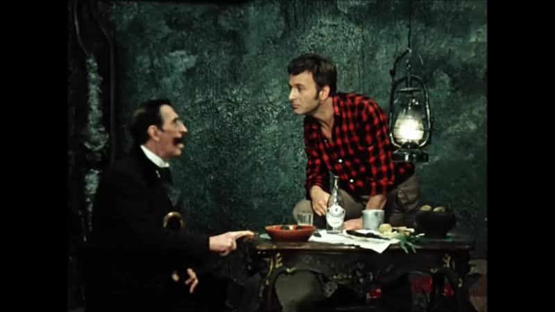 Э э По личному делу И после этого Вы говорите что Вы не эмигрант 12 стульев 1971