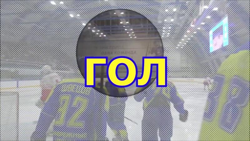 ХК Челны - ХК Ростов 1:2 (19 сентября 2018)