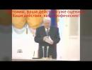 Пьяный Ельцин читает текст.