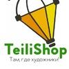 TeiliShop - скетчбуки, стикеры, статьи по seo.
