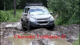 Off Road Chevrolet Trailblazer