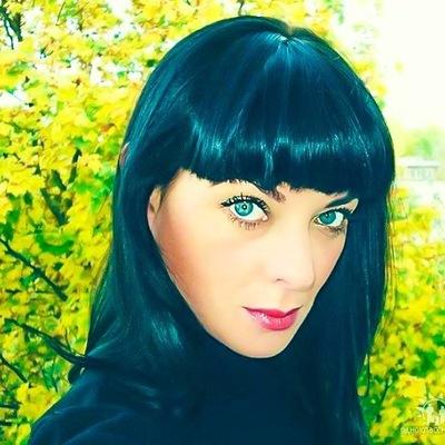Катерина Рейник