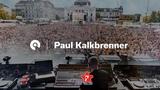 Paul Kalkbrenner @ Zurich Street Parade 2018 (BE-AT.TV)