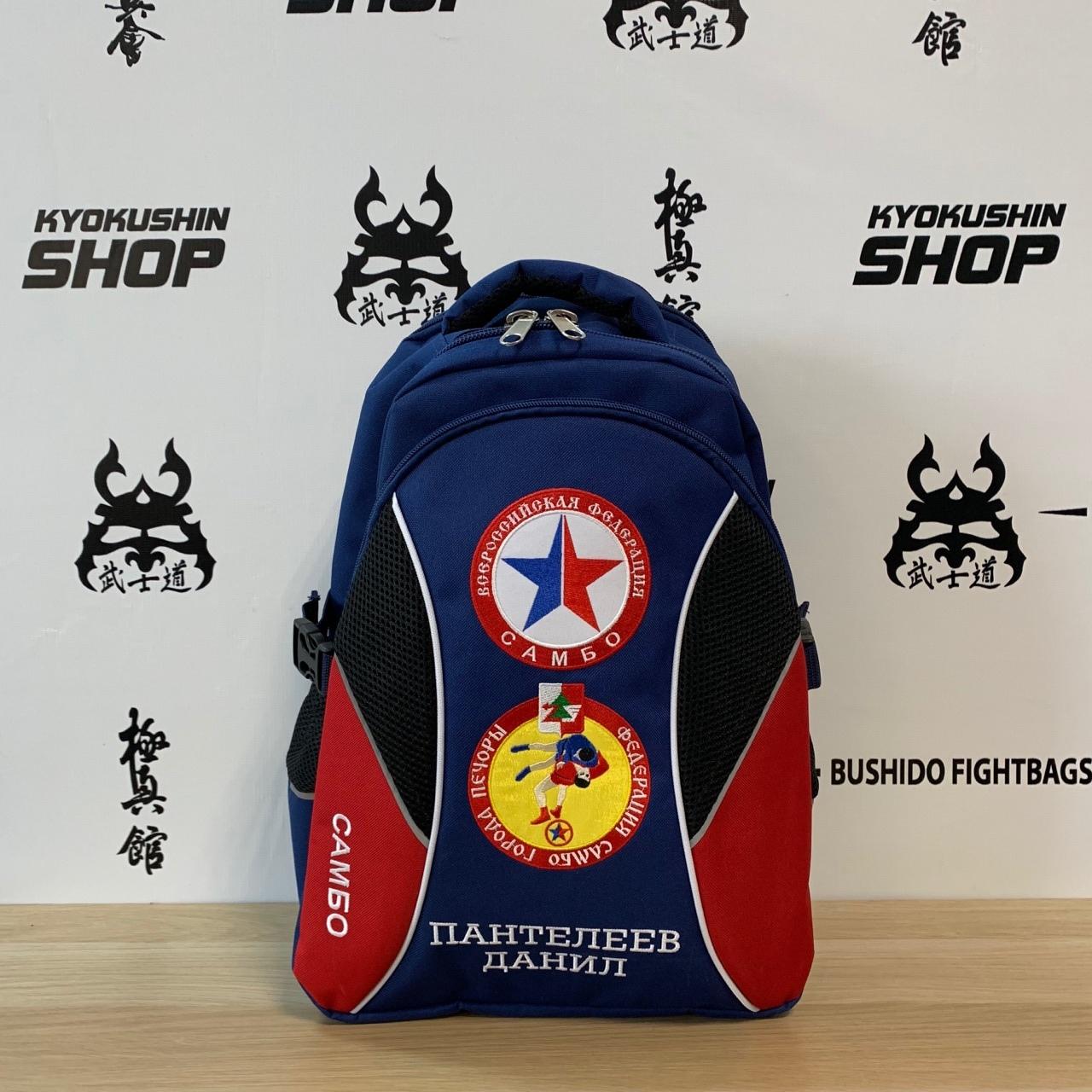 Наши рюкзачки для самбистов обрели большую популярность, чему мы очень рады