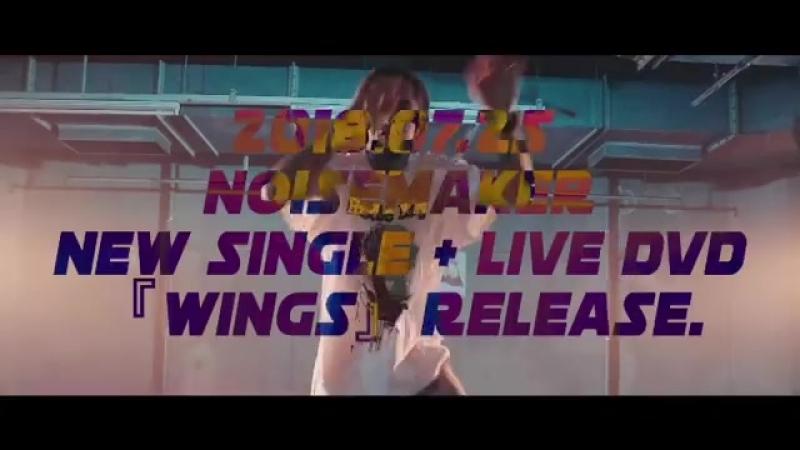 2018/7/25 NEW SINGLE 『Wings feat. JESSE (The BONEZ / RIZE) 』