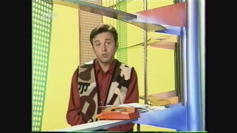 Почта РТР (РТР, 1998) Начало программы