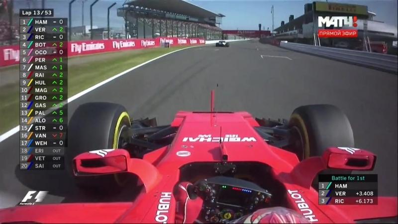 F1.Round.16.Japanese.Grand.Prix.2017
