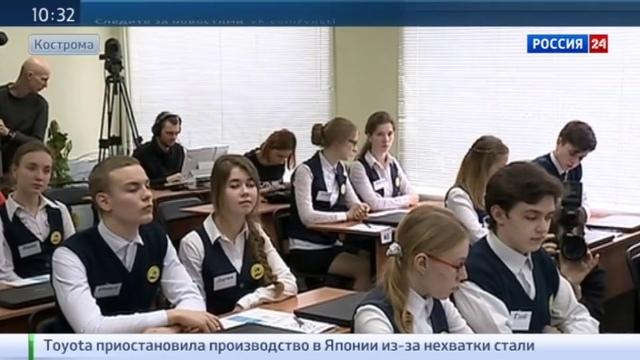 Новости на Россия 24 Сергей Кравцов мы ориентируем образование на развитие творческого мышления