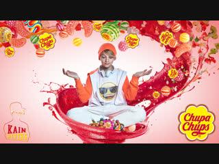 Kain Rivers - Chupa Chups (Премьера клипа, 2018) I 0+
