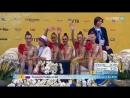 Сборная России в групповых упражнениях 5 обручей многоборье Чемпионат Мира София Болгария 2018