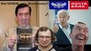 Сергей Гармаш стал новым Леней Голубковым