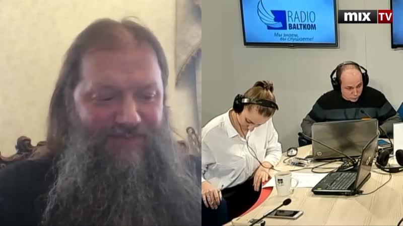 † 2019 03 21 Артемий Владимиров. радио Baltkom в программе «Абонент доступен»