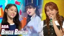 [HOT] AOA - Bingle Bangle , 에이오에이- 빙글뱅글 Show Music core 20180616