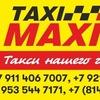 Taxi Maxim