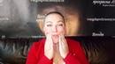 Морщины марионетки. Опущенные уголки губ. Алена Богатова. Всегда прекрасна Я!