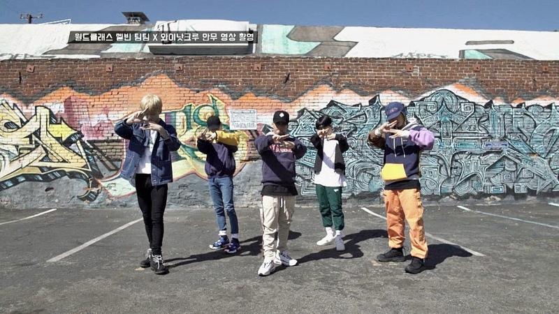 [안무영상] '와이낫크루 x 멜빈 팀팀' 의 칼군무 공개! WHYNOT-더 댄서(The dancer) 7회