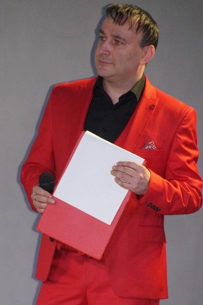 Денис Исаков