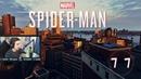 Shroud Plays Marvel's Spider Man 11 September 7 2018