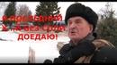 ЁЛОЧКА МНЕ НРАВИТСЯ! ПОЛНОЕ ВИДЕО! ВОТ ОНИ РЕАЛИИ РОССИИ! бИЙСК
