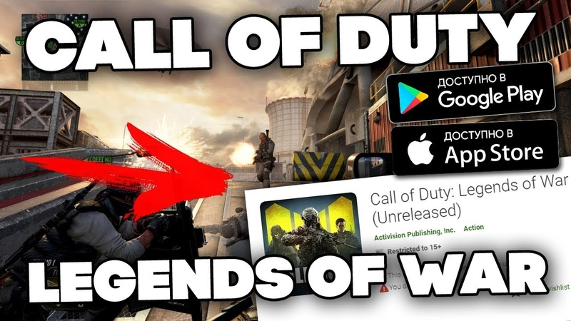 CALL OF DUTY MOBILE LEGENDS OF WAR ANDROID/iOS ОТ TENCENT GAMEPLAY DOWNLOAD СКАЧАТЬ - PHONE PLANET