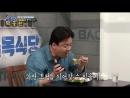 Baek Jong-won's Street Restaurant 180803 Episode 27