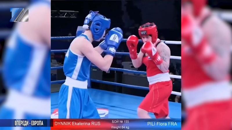 Екатерина Дынник вышла в полуфинал первенства Европы по боксу