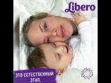 Как в Швеции родители относятся к совместному сну вместе с ребенком?