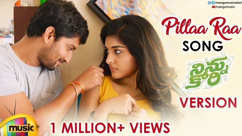 Pillaa Raa Song | Ninnu Kori Version | Nani | Nivetha Thomas | RX100 Movie Songs | Mango Music