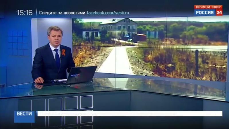 Новости на Россия 24 • Гектар раздора: огороды приморцев попали под раздачу