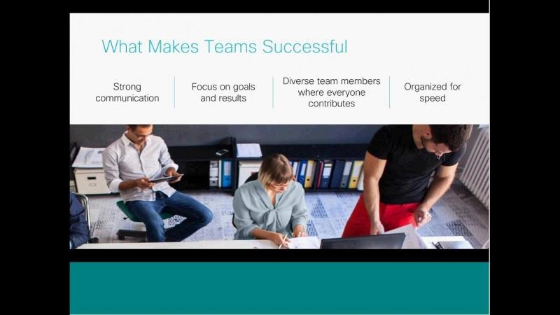 Эволюция архитектуры совместной работы Cisco. Cisco Webex Teams и Cisco Webex Meetings