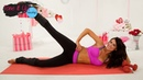 Love Your Legs Routine With Karena! | Tone It Up Love Your Body Series