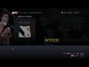 Wycc220 EA SPORTS UFC 2 Отпевай 10