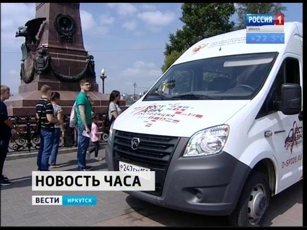 Тест на ВИЧ в Иркутске и Ангарске прошёл 231 человек У пяти результат положительный