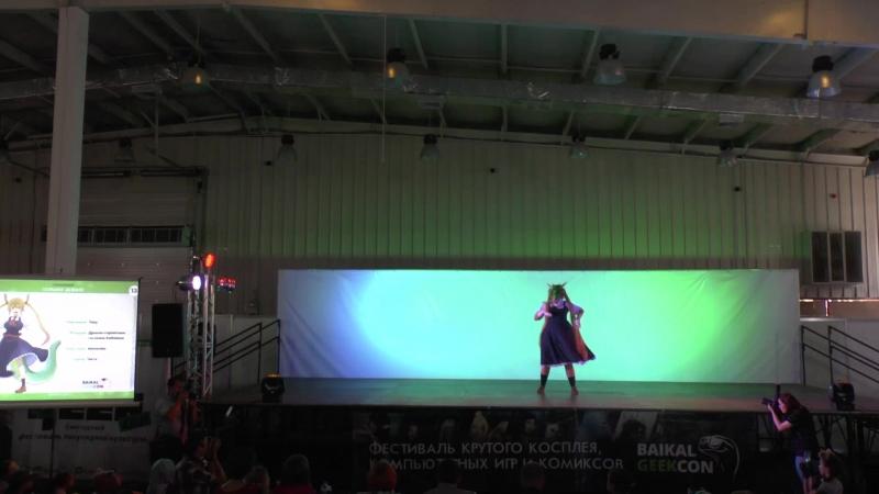 Baikal Geek Con 2018 2 03 Idenorder Дракон горничная госпожи Кобаяши