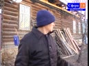 Пожар, сгорел дом моего деда, Жукова Константина Васильевича.