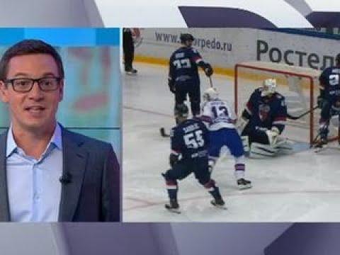 В первых матчах Континентальной хоккейной лиги питерский СКА потерпел первое - Россия Сегодня