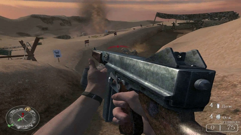 Прохождение Call of Duty 2 - 5 Зачистка в Эль-Аламейне