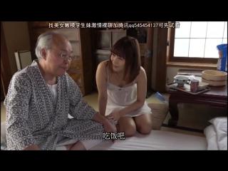 Konno hikaru [pornmir, японское порно вк, new japan porno, married woman, incest, drama, old man]