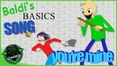 BALDI'S BASICS SONG YOU'RE MINE LYRIC VIDEO DAGames