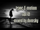 UPLIFTING TRANCE tranc-E-motion vol 41 mixed by domsky
