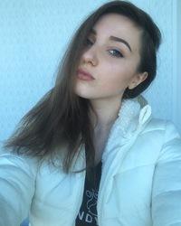 Дарья Панкратьева