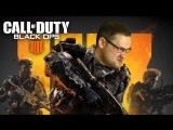 Kuplinov ► Play МУЛЬТИПЛЕЕРНЫЙ КУПЛИНОВ ►Call of Duty  Black Ops 4