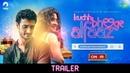 Official Trailer Kuchh Bheege Alfaaz Onir Zain Khan Durrani Geetanjali Thapa Yoodlee Films